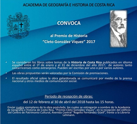 "Convocatoria Premio de Historia ""Cleto González Víquez"" 2017"